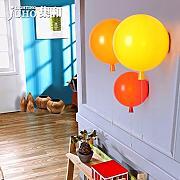 Palloncini led confronta prezzi e offerte lionshome - Luci camera bambini ...