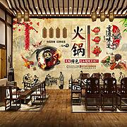 3D retro hot pot culture hot pot restaurant dining