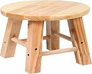 Sgabello In Legno Pieghevole : Stai cercando scaletta sgabelli in legno? lionshome
