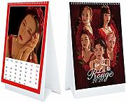aiyuanCathy Nice Red Velvet La Rogue 2020 -