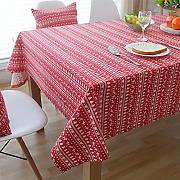 Stai cercando tavolini quadrati rosso lionshome - Tovaglia tavolo quadrato ...
