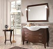 arredo bagno classico, confronta prezzi e offerte e risparmia fino ... - Arredo Bagno Classico Elegante Prezzi