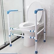 Accessori Bagno Per Disabili, confronta prezzi e offerte e risparmia ...