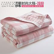Stai cercando tawld blankets coperte bambini lionshome - Coperte da letto ...