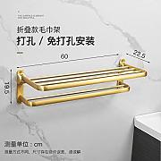 Spazio alluminio solido pieghevole portasciugamani rotante portasciugamani bagno pendente 2 asta rotante oro