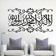 Cmdyz Nuovo Design Quote Wall Sticker Arabo