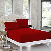 Coprimaterasso Impermeabile Matrimoniale Ikea.Stai Cercando Coprimaterassi Ikea Lionshome