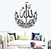Creativo Design islamico Wall Stickers Home Decor