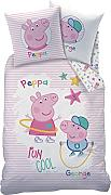 CTI 044727 Peppa Pig Recreation Set copripiumino
