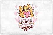 Cute Cat with Valentine's Day Quotes Ti Amo
