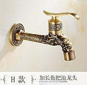 GaoXiao_ l'antica di rame unico mocio piscina lavatrice rubinetto speciale  ...