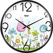 Garnish Round Silent Wall Clock Design digitale