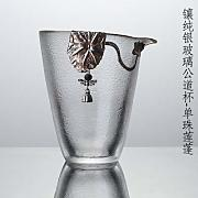 GBCJ Glass Fair Cup Pure Silver Glass Fair Cup