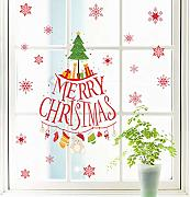 GEYKY Merry Christmas Tree Gift Wall Sticker