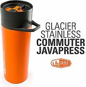 GSI Outdoors Stainless Commuter Java Press