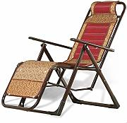 Hfyg Lettino Prendisole Lounge Chair, Bamboo