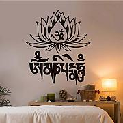 Jixiaosheng Yoga    Lotus Wall Sticker Per