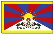 King 17053 Tibet bandiera