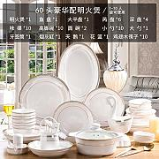 KingSaid Dish Set Simple Bone China-60 pezzi set D