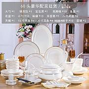 KingSaid Set di piatti Simple Bone China-60 pezzi