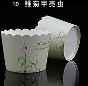 KXCLL 100 pz/set Cupcake Muffin Muffin Cup Cup