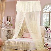 Bismarckbeer, zanzariera per letto matrimoniale a baldacchino, tenda ...