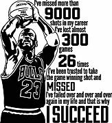 Michael Jordan Quote Wall Decal I've Missed