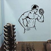 Mrhxly Fitness Sport Wall Sticker Powerlifter