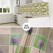 Piastrelle Mosaico Per Bagno, confronta prezzi e offerte | LIONSHOME