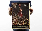 Poster-Retrò Nba Superstar Michael Jordan Kraft