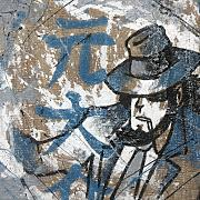 Stai cercando Quadri Dipinti a Mano On Line? | LIONSHOME
