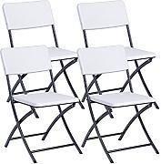 Sedie In Plastica Pieghevoli.Stai Cercando Sedia Pieghevole Sedie In Plastica Lionshome