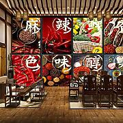 Spicy fresh fragrant mural hot pot barbecue