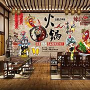 Spicy Hot Pot Restaurant Wallpaper Spiedini