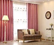 Tende A Pannelli Moderne, confronta prezzi e offerte | LIONSHOME