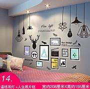 TIANLU 3D Multi-Bedroom Soggiorno Wall stickers