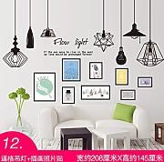 TIANLU 3D Photo Frame Wall stickers più utile