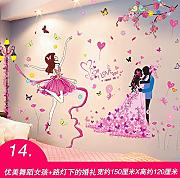 TIANLU 3D Wall stickers più utile tendenza Home