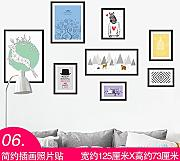 TIANLU Wall stickers più utile tendenza Home