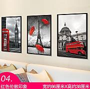 TIANLU Wall stickers più utile tendenza Home City