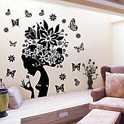 Adesivi Murali Per Camera Da Letto, confronta prezzi e offerte e ...
