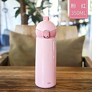 yylikehome BPA Free Girl Heart Thermos in Acciaio