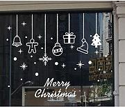 Yzybz Merry Christmas Wall Sticker Home Shop