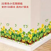 Zoo wall decoration wall sticker adesivi